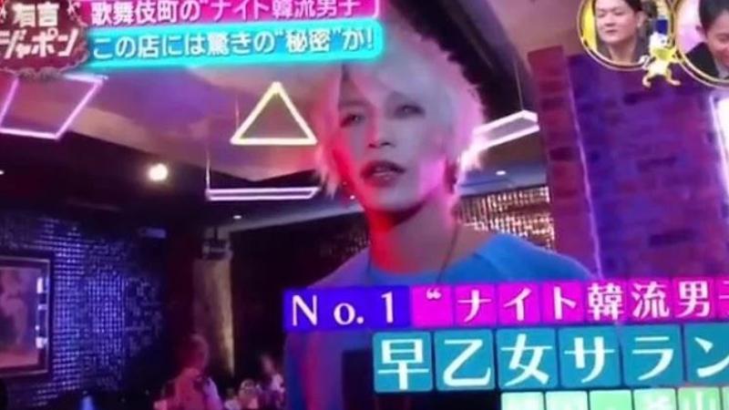 Mr. 早乙女サラン代表がTBS「有吉ジャポン」に出演しました。