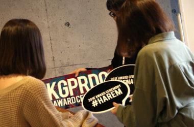 KG-PRODUCE本部