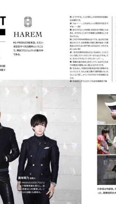 【Y Plus】3月号