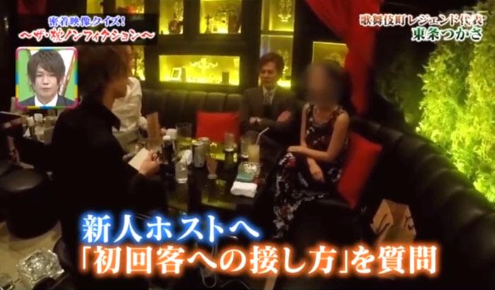 THE GROUP 東条つかさCEOがBSスカパー「ダラケ」に出演しました。
