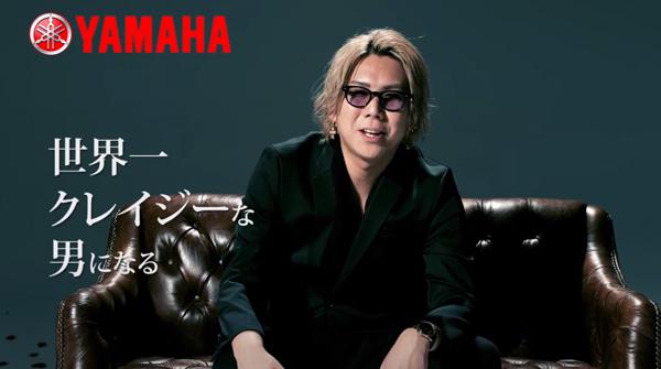 「YAMAHA × ローランド 番組 vol.9」に桐生聖夜が出演しました!