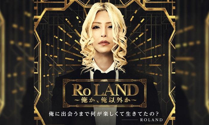全国8都市で開催のROLAND展にてKG-PRODUCEのキャストが出演!!