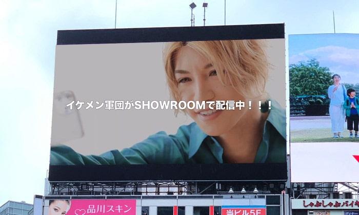 渋谷ビジョンにSHOW ROOMイケメンプロジェクトのCMが放映されました!!Mr.のキャストが出演