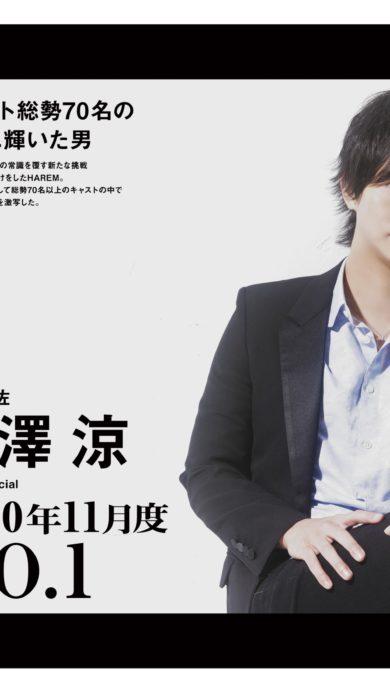 【Y Plus】1月号
