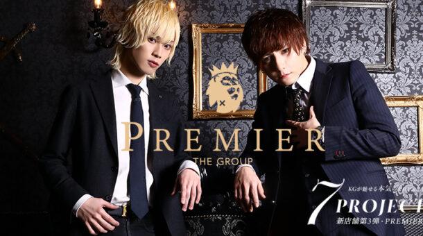 スレイニー代表就任!期待の完全新規店『PREMIER』オープン決定!