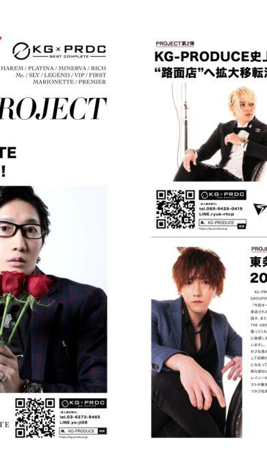 【Y Plus】5月号