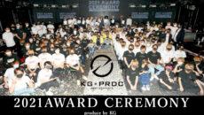 2021年上半期表彰式が『WARP SHINJUKU』にて開催されました!!