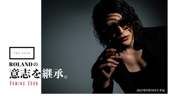 【MEN'S KNUCKLE】6月号