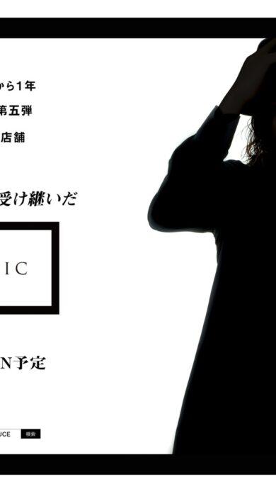 【Y Plus】6月号