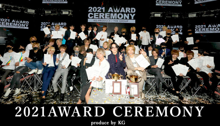 2021年上半期表彰式プレイバックvo.2!〜各ランキング発表〜