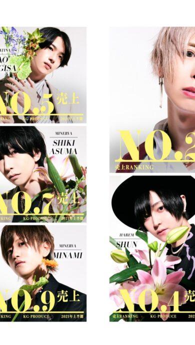 【Y Plus】7月号