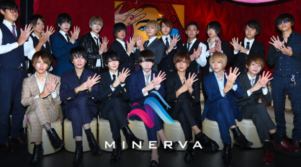 移籍者続々参戦!盛り上がりを見せる「MINERVA」が8周年を迎えました!